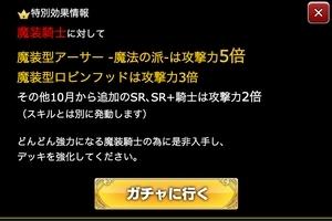 10toku001.jpg