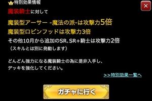 10toku002.jpg