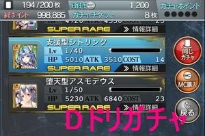 drm101e.jpg