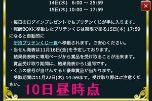 kuji005.jpg