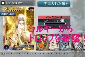 siruki002.jpg